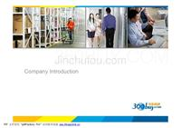 360buy京東網上商城市場推廣方案-57p-策劃