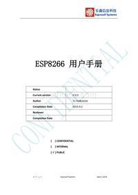 ESP8266_用户手册_V03