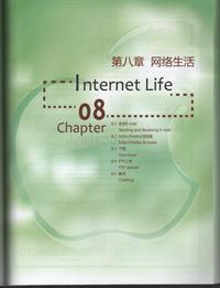 全套 苹果达人 苹果电脑系统操作教程 苹果操作系统使用指南 第八章总共13章