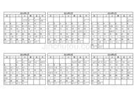 2014年日历含阴历、节日(A4表格下载,可编辑、打印)