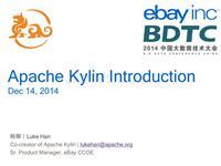 Apache Kylin Hadoop上的大规模联机分析平台