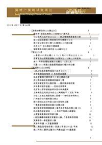 2011年4月17日房地产策略研究报告-区域市场动态分析等-高通智库