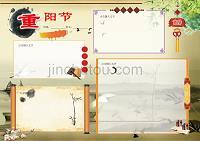 空白板�竽0寮�合-重��重��e�02【A4】版-�日系列(板�缶�品)