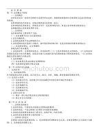 公安机关人民警察(广东省)基本级执法资格考试复习重点题库