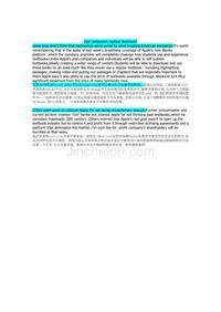 新视野大学英语2长篇阅读文章翻译