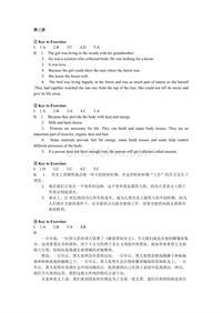 全新版大学英语阅读教程3-4答案