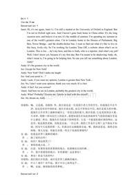新标准大学英语 视听说教程3 (听力原文及翻译)