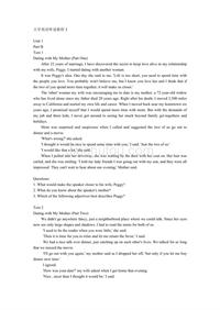 全新版大学英语听说教程3听力原文