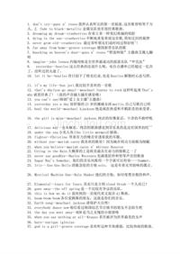 经典英文歌曲100首(练习英语听力首选)