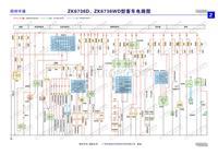 郑州宇通电路图02