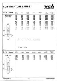 电脑IC资料 1105