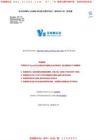 【2016.1.15】思科CCNP题库 (300-101)路由认证考试V2.0 拖图题
