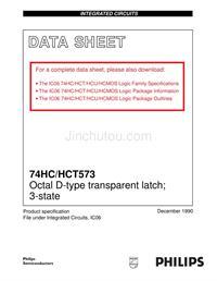 电脑IC资料 74HC HCT573