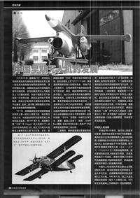 中国早期无人机的发展-无人机专业技术资料