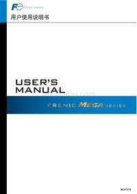 日本富士FRENIC-MEGA变频器 用户手册