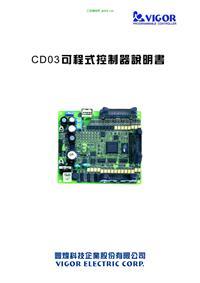 台湾丰炜PLC CD03-Menu TC用户手册