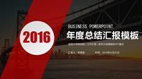 中国红现代风格实用商务通用PPT模板