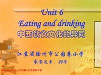 中西饮食文化的异同-中西餐桌上的礼仪研究(PPT 15页)
