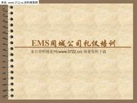 邮政速递同城公司礼仪培训培训(PPT 27页)