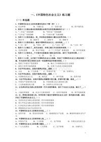 2014新闻记者证考试题(精编版)