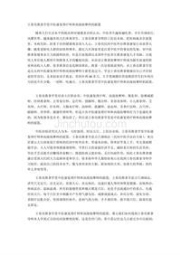王春亮推拿学堂中医康复理疗师和高级按摩师的摇篮