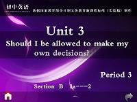 人教版九年级英语unit3 period3