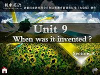 人教版九年级英语unit9 period1