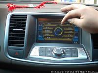 湖南长沙新天籁导航新天籁加装卡仕达DVD导航,新天籁GPS导航作业欣赏