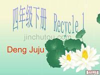 pep小学四年级英语下册Recycle1课件