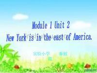 《英语》(新标准)(一起)六年级下册M1U2