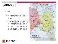 惠州世联锦江花园住宅策略