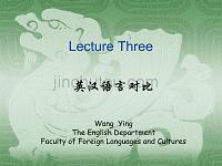 lectureThree英汉语言对比