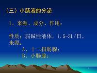 清华大学华商ceo(总裁)高级研修班 c