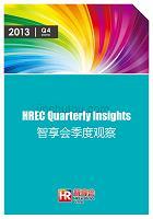 智享会季度观察之中国管理培训生项目现状与发展调研报告