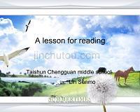中考阅读指导课