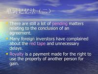 企业英语培训5